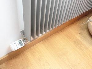 Intelligente Heizungssteuerung reduziert Energiekosten